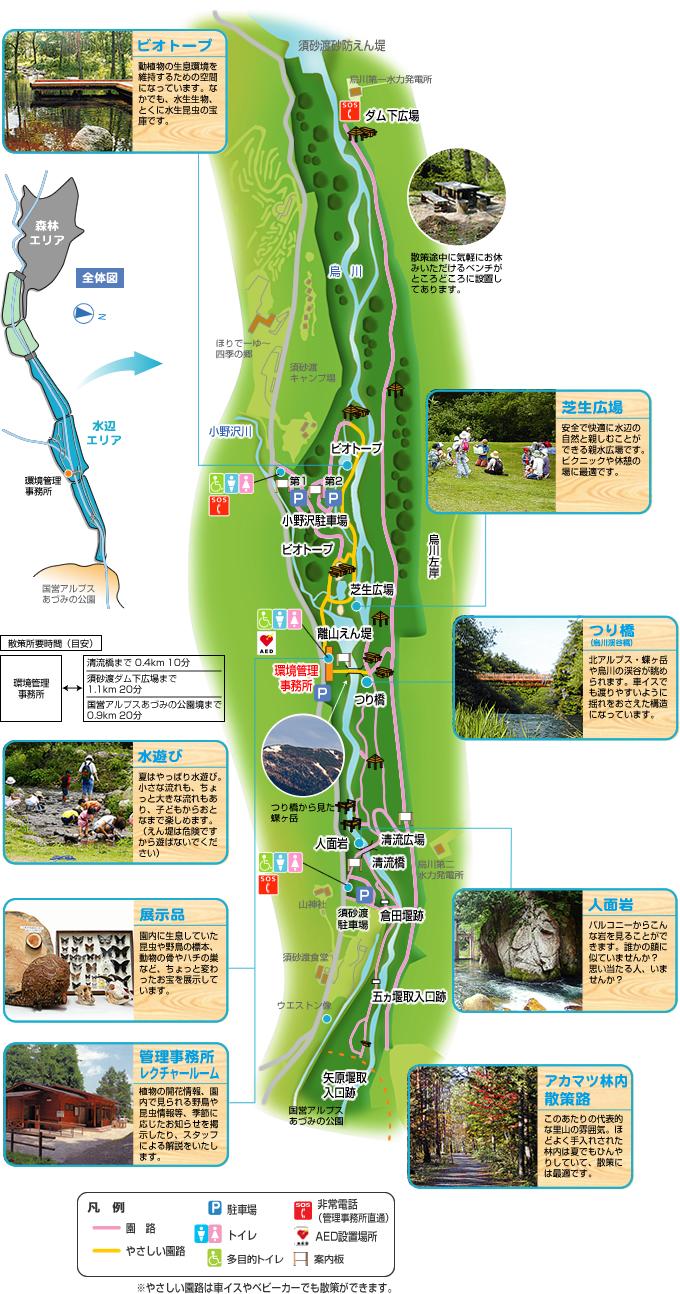 水辺エリアマップ