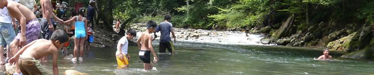 [利用上の注意とお願い] 川遊び